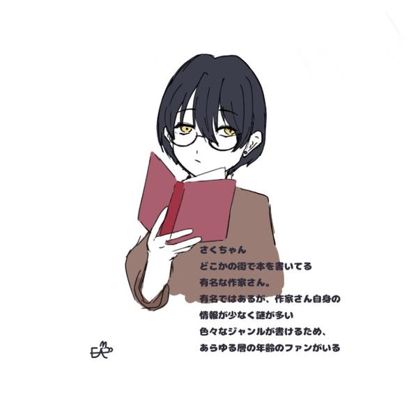 咲(さく)のユーザーアイコン