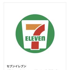 ロ's user icon