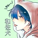 和佐犬's user icon