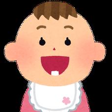 赤ちゃんメンタルのユーザーアイコン