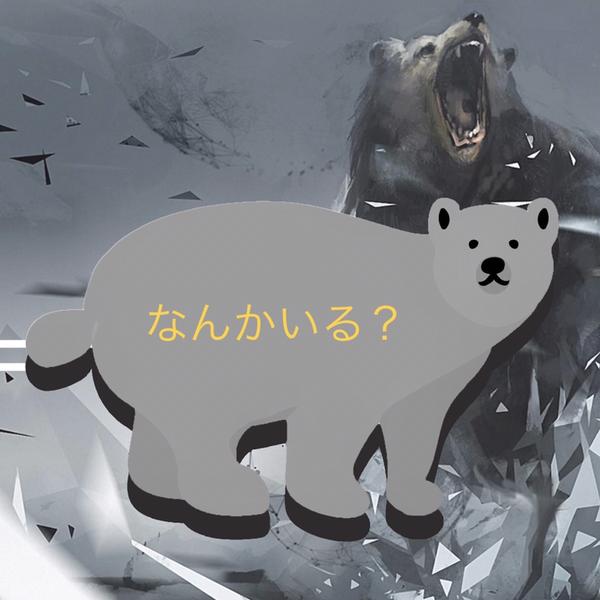 カイ(あんでい)@低イン中〜のユーザーアイコン