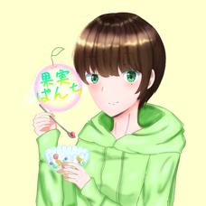 果実ぱんちのユーザーアイコン