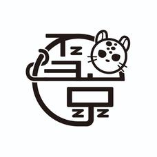 雪京(ゆきちか)@多忙中のユーザーアイコン