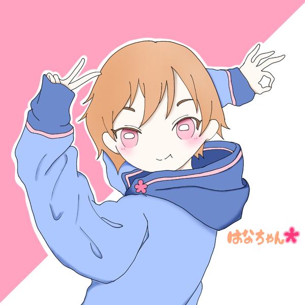 花🧀's user icon