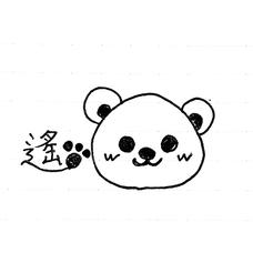 遙's user icon