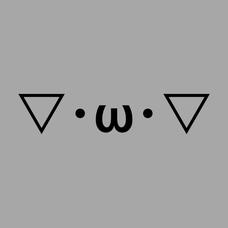 ▽・ω・▽のユーザーアイコン