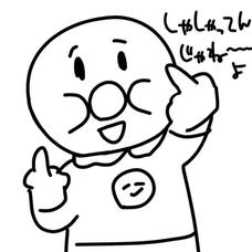 かいん's user icon
