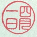 わたぬき's user icon