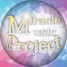 Miracle Music Project〖 裏方募集中!! 〗のユーザーアイコン