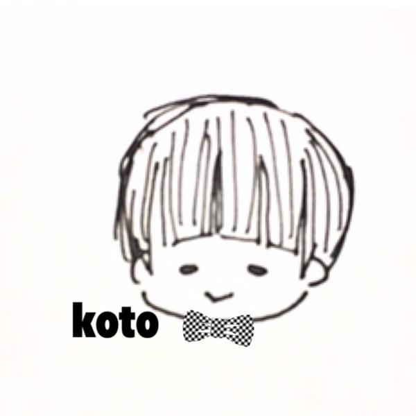 koto@兵長のユーザーアイコン