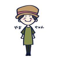 やまちゃん's user icon