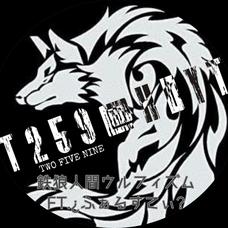 鉄爺さん|TetsG|ほぼ地声の勢いで。☠️📢💨のユーザーアイコン