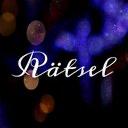 大型ユニット 【 Rätsel 】@メンバー募集のユーザーアイコン