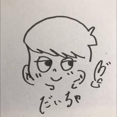 だいちゃ少年D【は通りすがりD】のユーザーアイコン