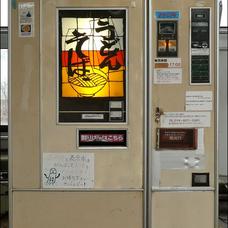 自販機(うどん)のユーザーアイコン