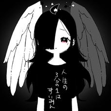 ぽめらにあんぽめぽめ's user icon