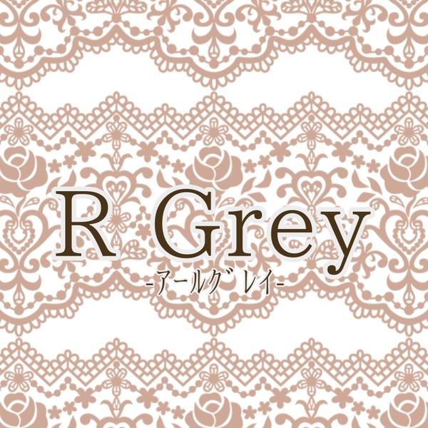 〖R Grey〗のユーザーアイコン