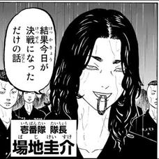 KARASUのユーザーアイコン