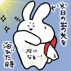 せうこ's user icon