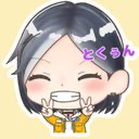 とく@げーむ垢's user icon