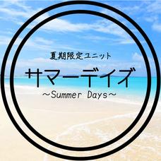 Summer Daysのユーザーアイコン