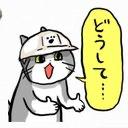 三角@清純派のユーザーアイコン