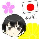 奏麗 かなれ (元 ラルカ 審神者)のユーザーアイコン