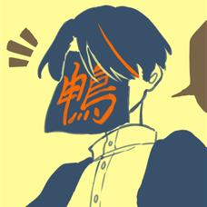 鴨's user icon