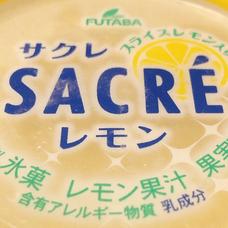 サヨのユーザーアイコン