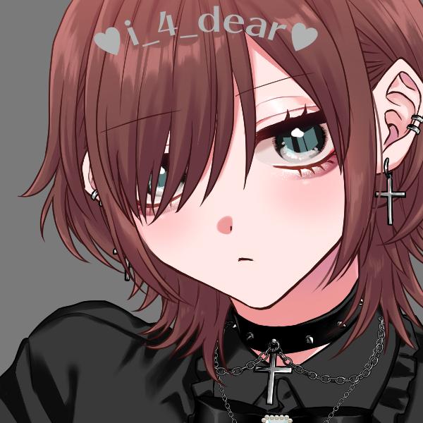 ♡ しさき ♡'s user icon