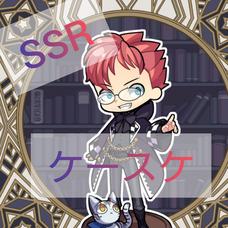 慶輔(ケースケ)'s user icon