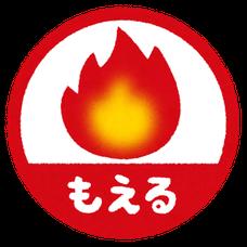 🔥こみ's user icon