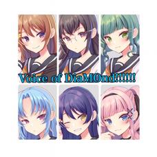【2役再募集開始!】Voice of DiaMOnd!!!!!!のユーザーアイコン
