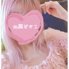 どさこ's user icon