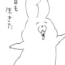 うゆのユーザーアイコン
