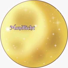 Mondlicht(モントゥリフト)のユーザーアイコン