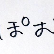 ぽむらいす's user icon