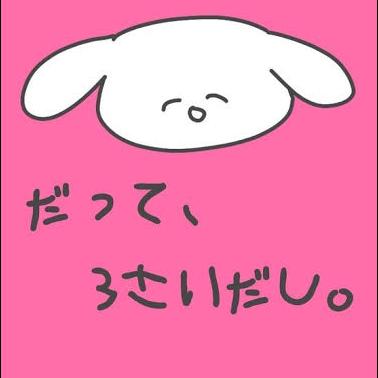 △△▼のユーザーアイコン