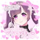 萌衣徒 みう's user icon