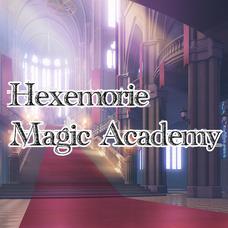 ヘクセモワール魔法学院's user icon