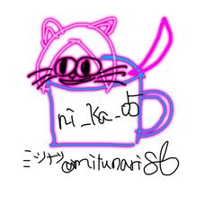 似華~にか~【最強のおんちっち】's user icon