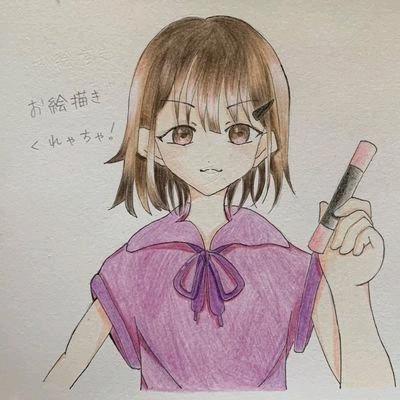 *東雲紅愛*'s user icon