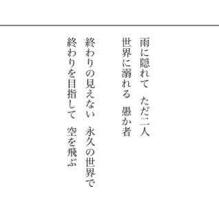 山田👁レイのユーザーアイコン