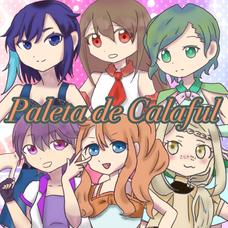 paleta de calafulのユーザーアイコン