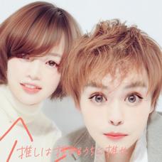 ゆいと@nana 復活のY みよみよミュージックのユーザーアイコン