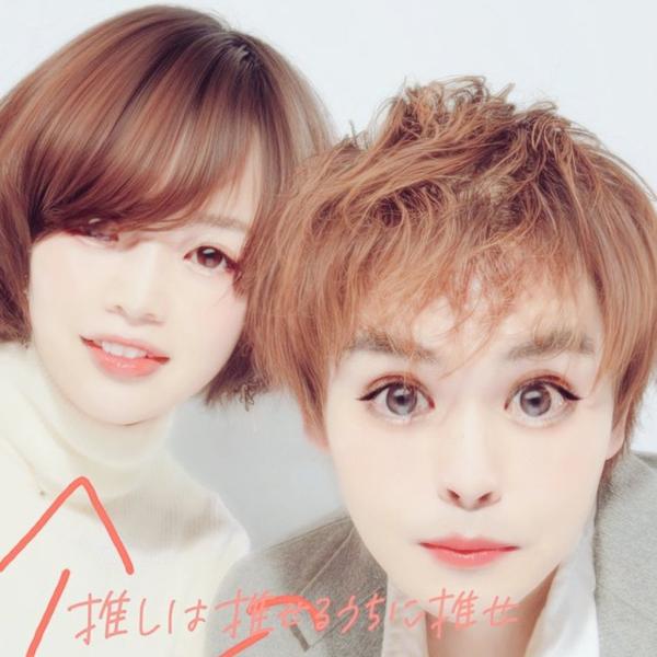 ゆいと@nana 復活のY みよみよミュージック's user icon