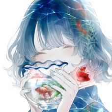 葵水葉-アオイミズハ-のユーザーアイコン