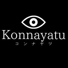 konnayatuのユーザーアイコン