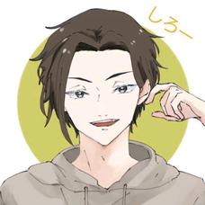 しろー's user icon