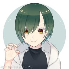黒瀬要's user icon
